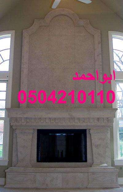 511a10f2bdd4a89a33d0ea582d5099b9