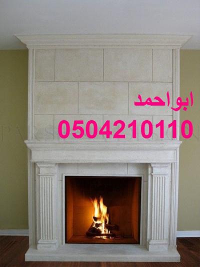 639429be5ef33f43a6d5176b22f2061d