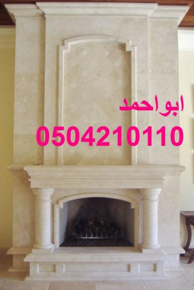 65308d3a276b4de8c0dce669ed02648b 1