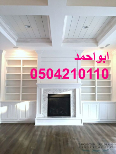 66daead1f46f20368f367961e3082418
