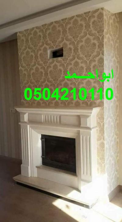 FB IMG 1503073906440