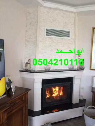 FB IMG 1503073925884