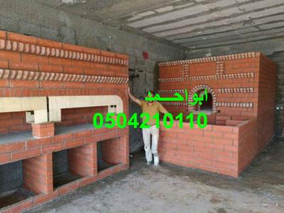 FB IMG 1505407702778