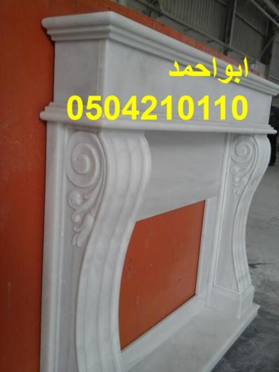 IMG-20170729-WA0004