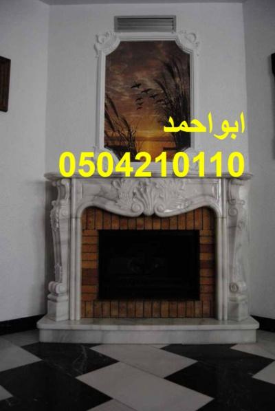 IMG-20170729-WA0009