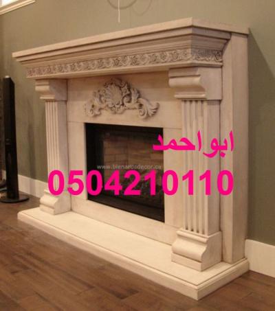 B36735defb3caef62561f276b8584fac