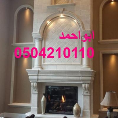 D0106cc2a1d6b5b91e4e8d45a643d68c