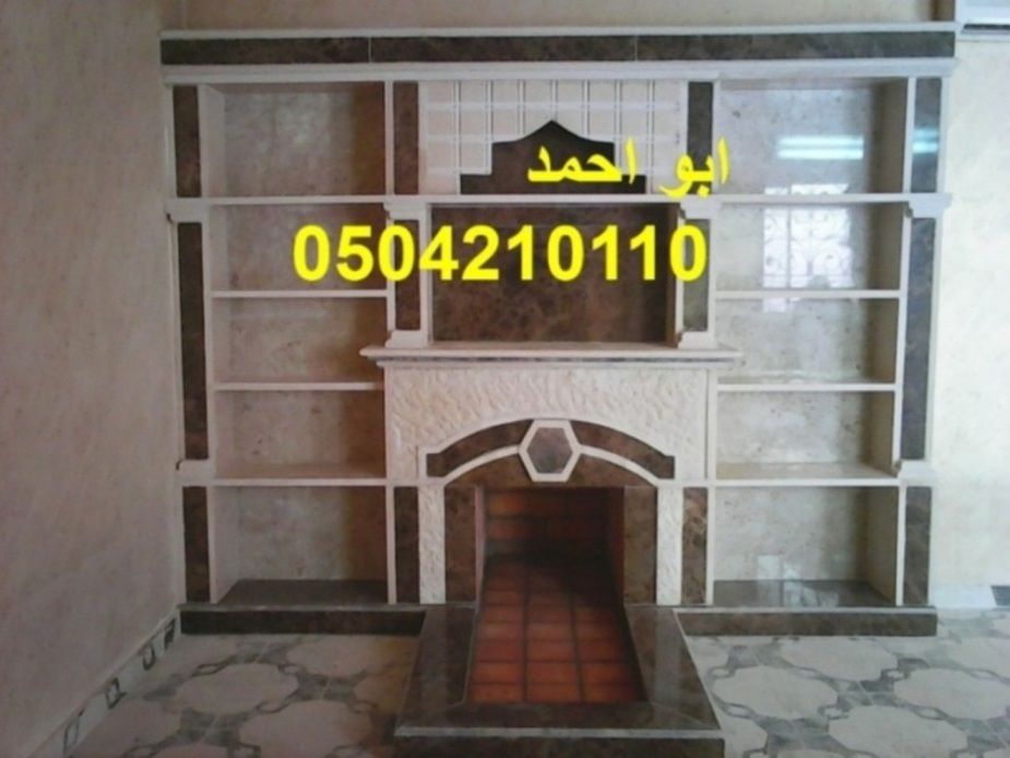 Fireplaces-picture 30322730