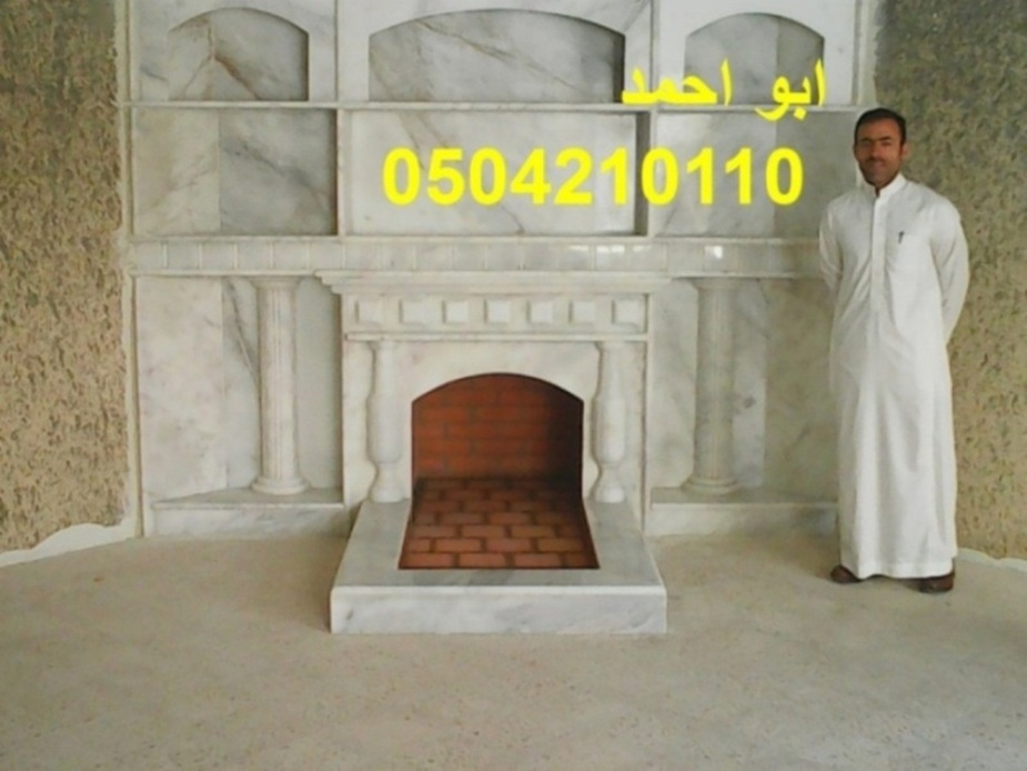 Fireplaces-picture 30322732