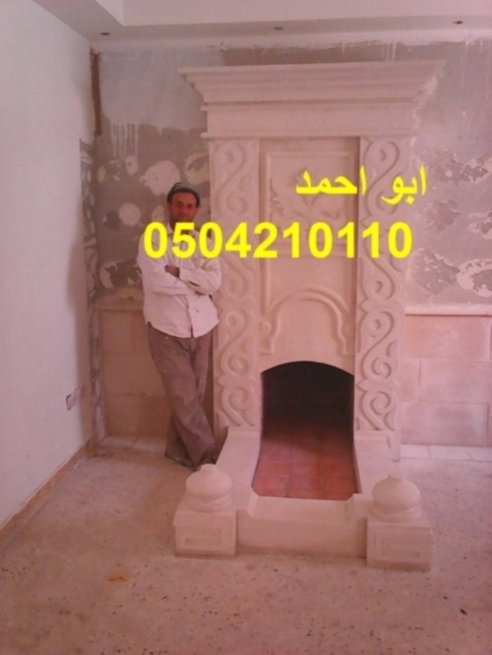 Fireplaces-picture 30322737