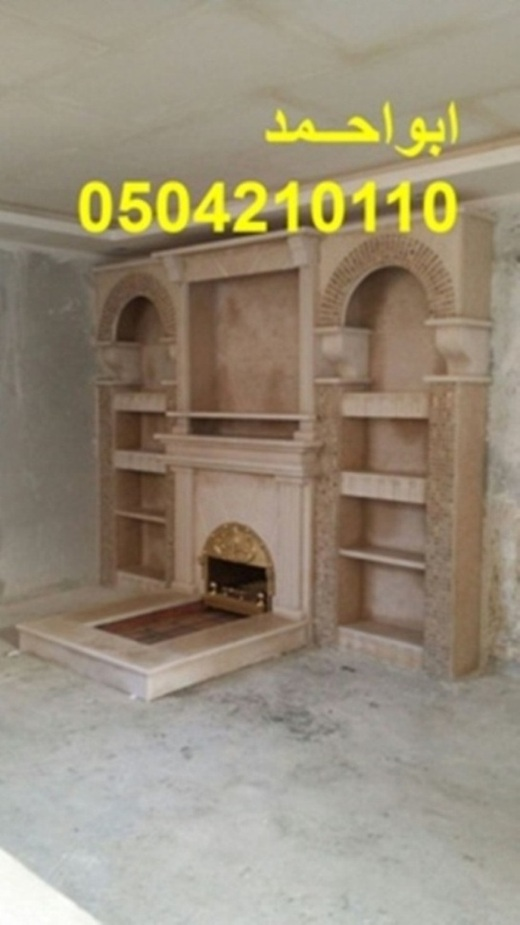 Fireplaces-picture 30322761