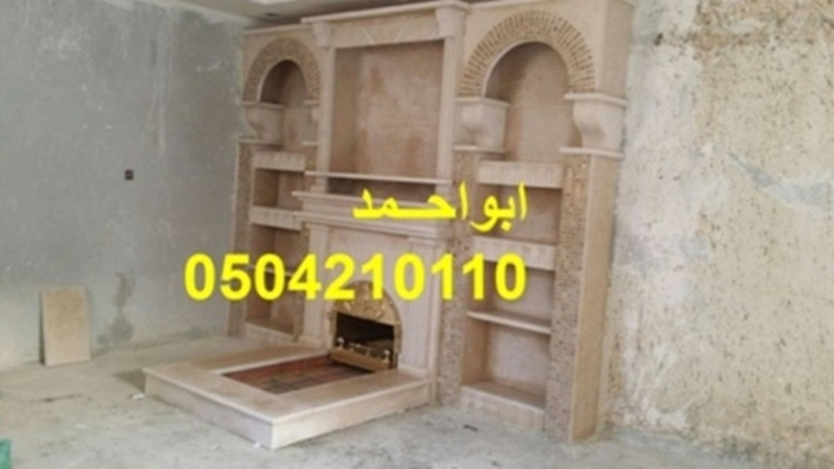 Fireplaces-picture 30322762
