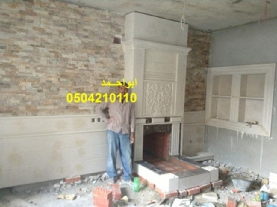 Fireplaces-picture 30322773