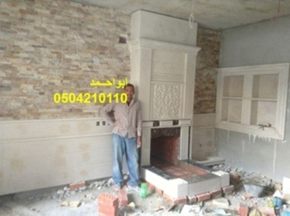 Fireplaces-picture 30322774