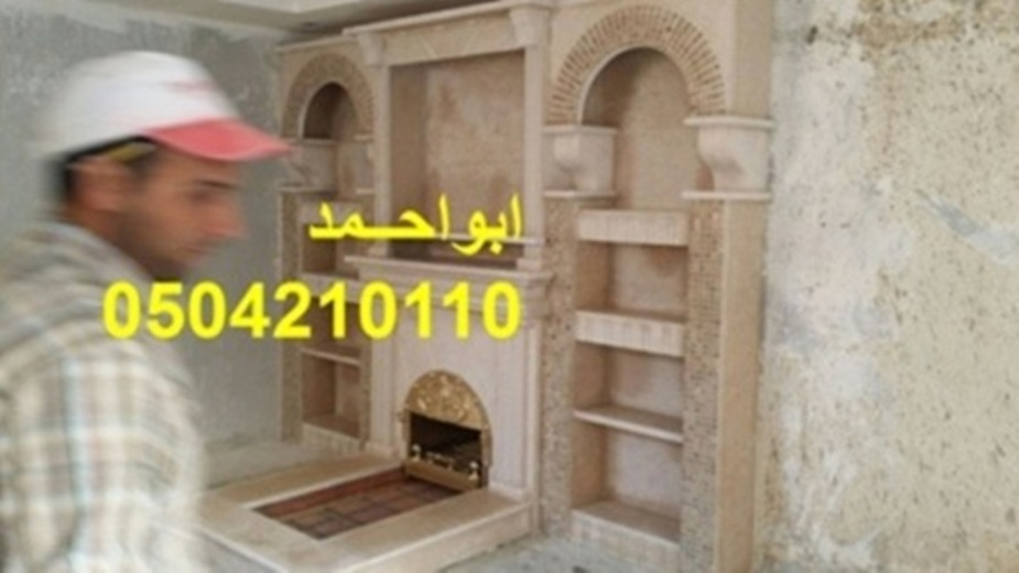 Fireplaces-picture 30322779