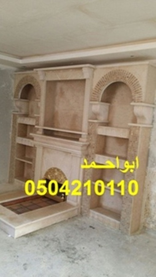 Fireplaces-picture 30322781