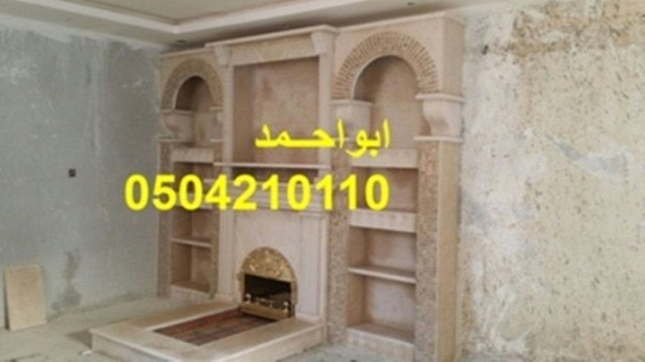 Fireplaces-picture 30322782