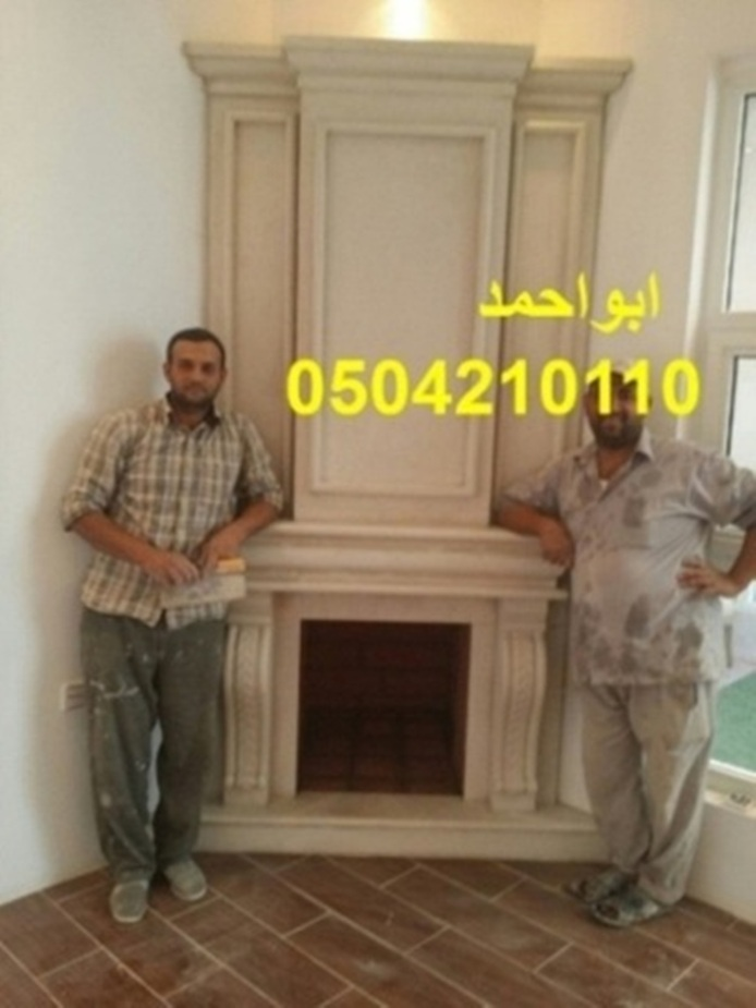Fireplaces-picture 30322791 1