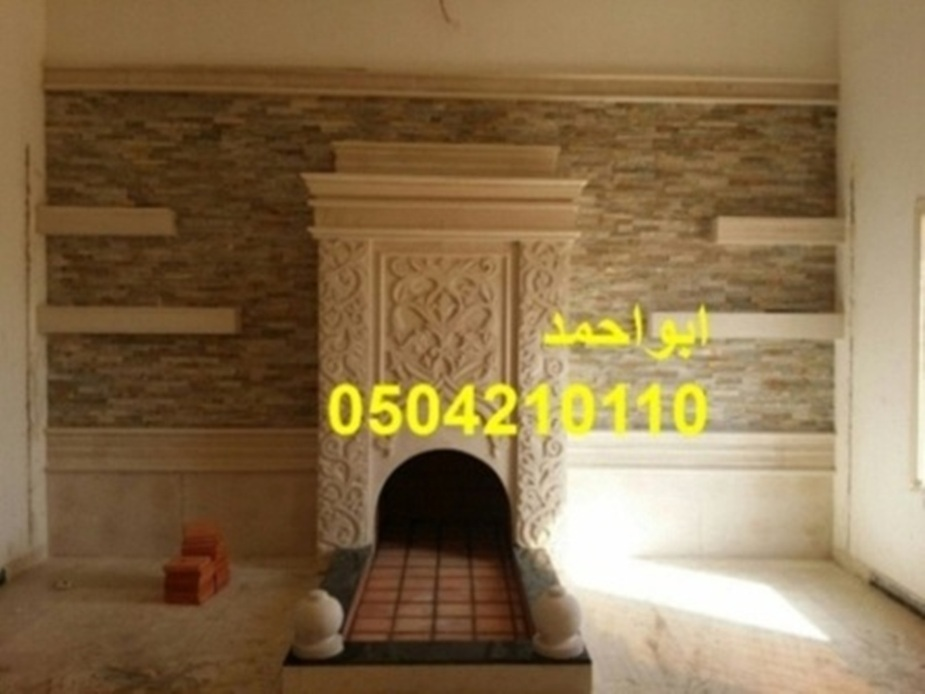 Fireplaces-picture 30322797