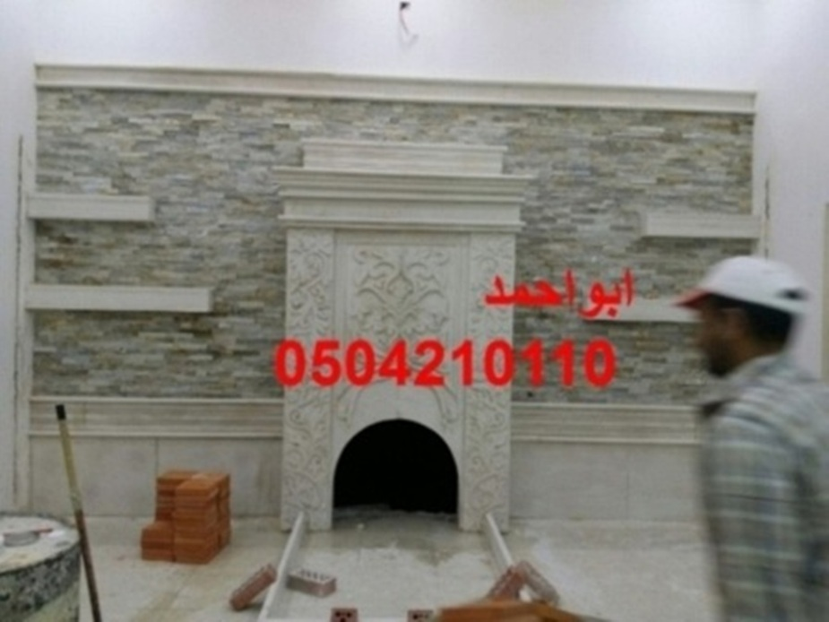 Fireplaces-picture 30322800